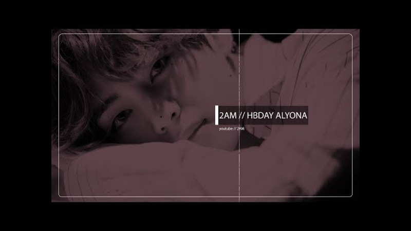 2am hbday Alyona collab