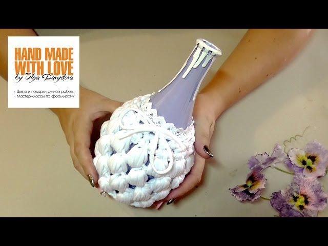 МК Оргинальная вазочка своими руками Обвязываем вазу крючком Узор Шишечки крючком