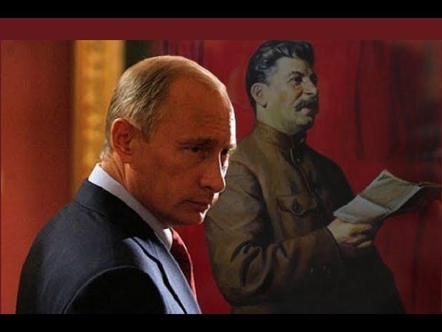 Владимир Путин о послевоенном руководстве СССР во главе с товарищем Сталиным ☭ Согласны ☆ Россия 24