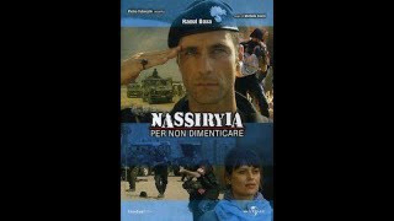 NASSIRYIA - Per non dimenticare