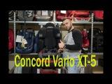 Concord Vario XT-5 - первый обзор новинки от Александра Маркина