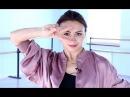 Как танцевать на дискотеке девушке - Диско 80 простые движения