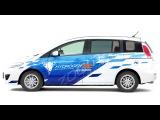 Mazda Premacy Hydrogen RE