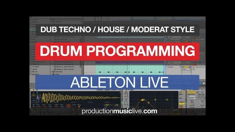 (Tutorial) Drum Programming Moderat Style - Ableton (Eating Hooks, Siriusmo, Bad Kingdom, Techno)