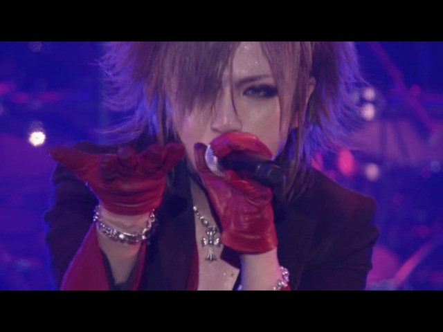 【LIVE】the GazettE「Filth in the beauty」【HD】