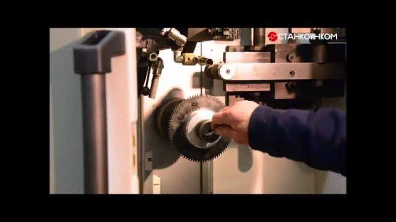 UTMA CNC 600 HSS станок заточки циркулярных пил