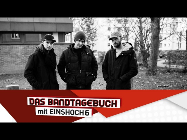 Deutsch lernen mit Musik (B1B2) | Das Bandtagebuch mit EINSHOCH6 | Mehr vom Leben