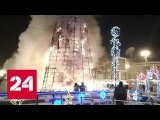 Версия: елка в Южно-Сахалинске могла сгореть из-за фейерверка - Россия 24