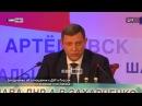 Захарченко об отношении к ДНР в России, на Украине и на Западе