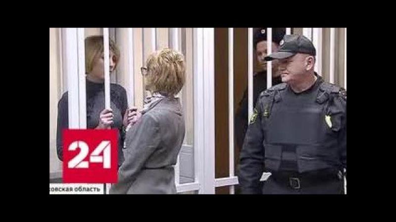 Родители мальчика, сбитого в Балашихе, готовятся к новому суду - Россия 24