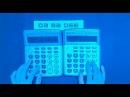 Blue(Da Ba Dee)- Eiffel 65 covered by calculators