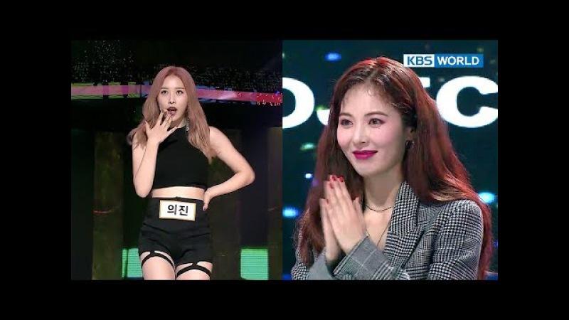 Sonamoo's Euijin moves Hyuna with Hyuna's song...