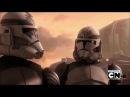Клип про звёздные войны война клонов Волчья Стая