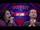 Nokaut Battle 14 soni 16 12 2017 Javlon Shodmonov Zuhra Soliyeva Mo'min Ibrohimov