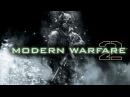 Прохождение - Call of Duty Modern Warfare 2 - Часть 6 Осиное гнездо