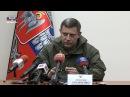 Открытие Представительских центров ДНР поможет нам донести правду до людей – Г ...