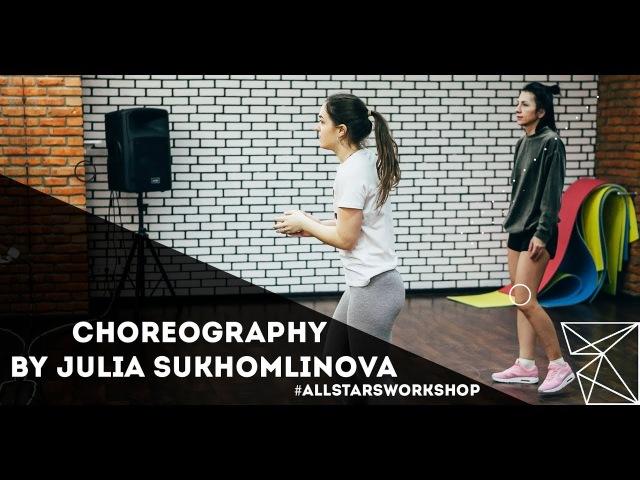 Future fambo-tooth ache Choreography by Юлия Сухомлинова All Stars Workshop 2018