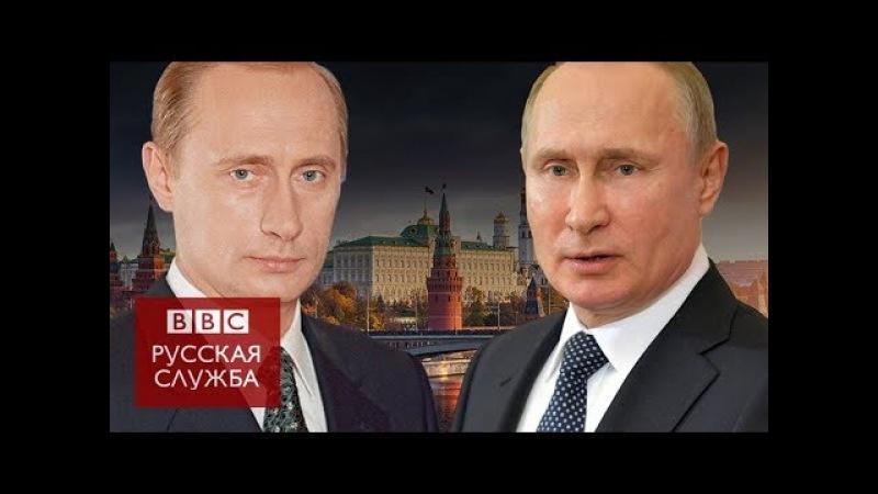 18 лет Путина кем были главы других стран, когда президент России пришел к власти
