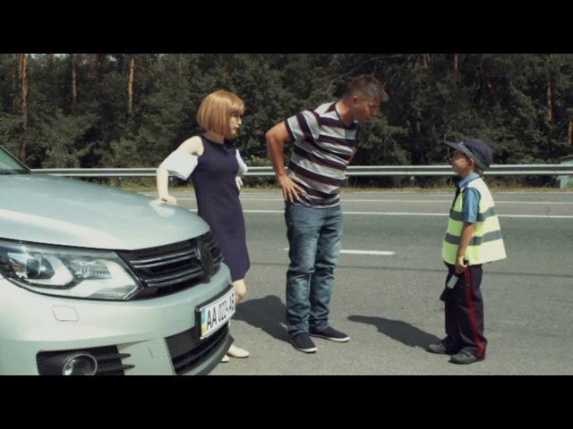 Самый маленький ГАИшник в мире — На троих — 4 сезон – 3 серия