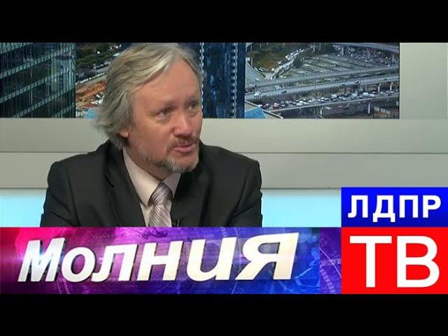 Игорь Шишкин об акциях Саакашвили в Киеве и кто за ними стоит. Молния от 31.10.17