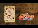 2 серия 2 сезон Семь смертных грехов / Nanatsu no Taizai Imashime no Fukkatsu 2 (русская озвучка)
