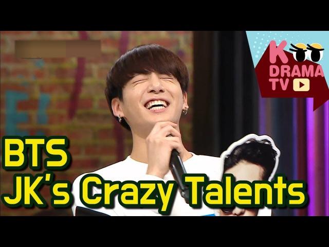 방탄소년단 전정국의 미친 개인기 모음ㅋㅋ   BTS Crack (Jung Kook's Crazy Talents) - Eng Sub Available