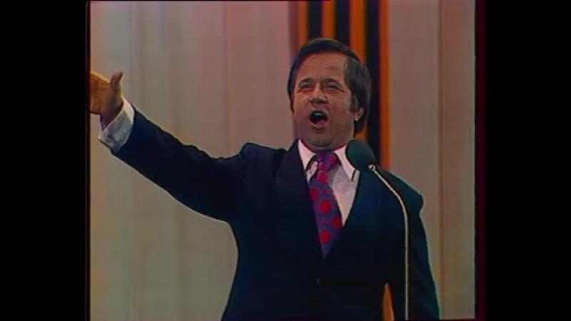 Юрий Богатиков Воспоминание о полковом оркестре, кп Здравствуй, страна героев, 1975 г.