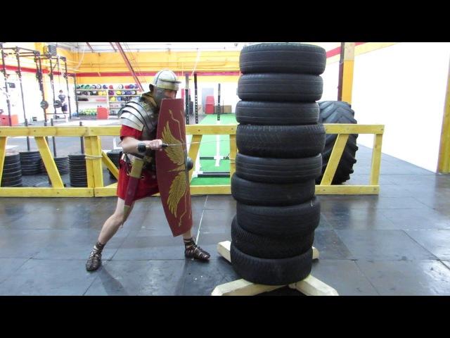 Roman fencing - 4. Римское фехтование - 4. COH.II.LEG.X.FRT Горизонтальный укол.