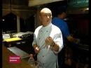 Специальный репортаж - Профессия - повар