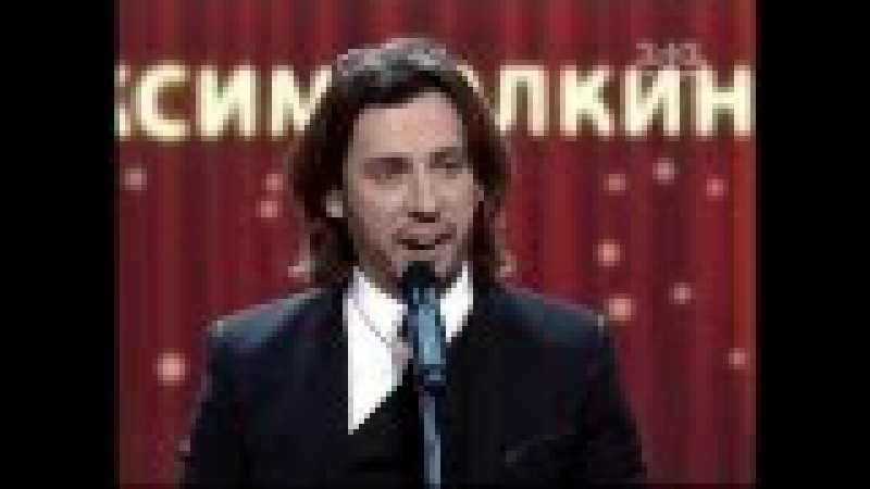 Галкин выборы президента Росии