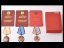 КАКИЕ ОРДЕНА СССР СТОЯТ ДОРОЖЕ МИЛЛИОНА РУБЛЕЙ. ОБЗОР АУКЦИОНОВ ЕС НАГРАД СССР И РОССИЙСКОИ ИМПЕРИИ