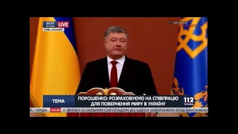Порошенко: Мы сделаем все возможное для того, чтобы Крым и Донбасс скорее вернулись домой