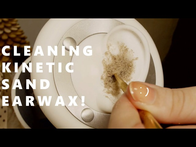 ASMR Cleaning Full of Kinetic Sand Earwax 키네틱샌드 귀청소