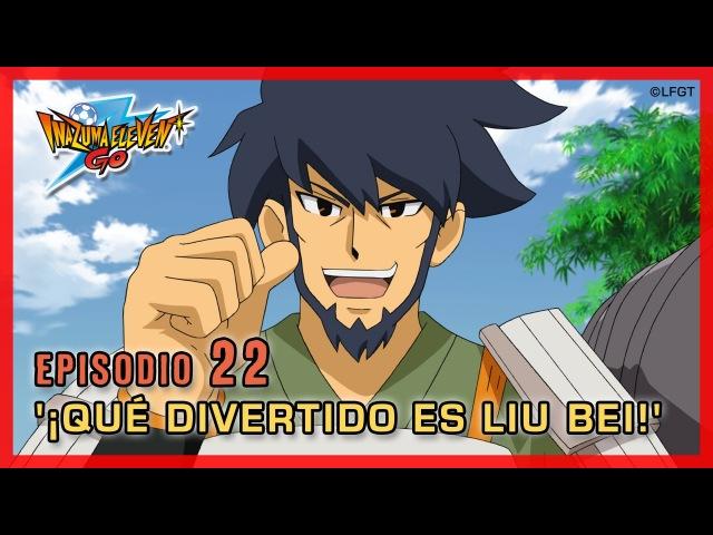 Inazuma Eleven Go Chrono Stones - Episodio 22 español «¡Qué divertido es Liú Bèi!»