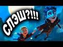 Мнение о трейлере мультфильма Маленький вампир 2017 Слэш или показалось! L...