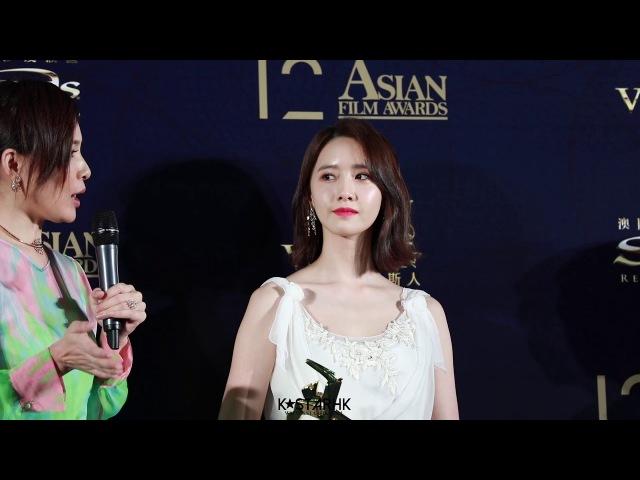 180317 윤아 林允兒 Yoona (少女時代 소녀시대 SNSD) - backstage 第十二屆亞洲電影大獎 Macau 12TH AsianFilmAwards 51649