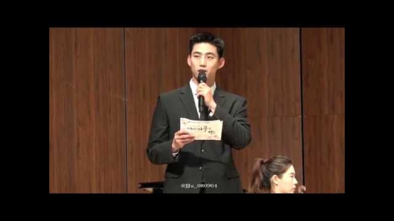 180214 평창 문화올림픽 기획공연 :: 세계 가곡의 향연 :: MC 택연 Taecyeon