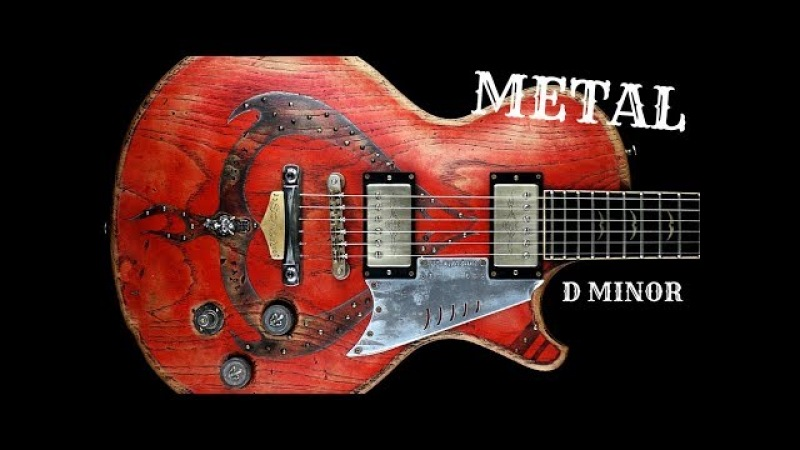 Wild Majestic Metal | Guitar Backing Track Jam in D Minor