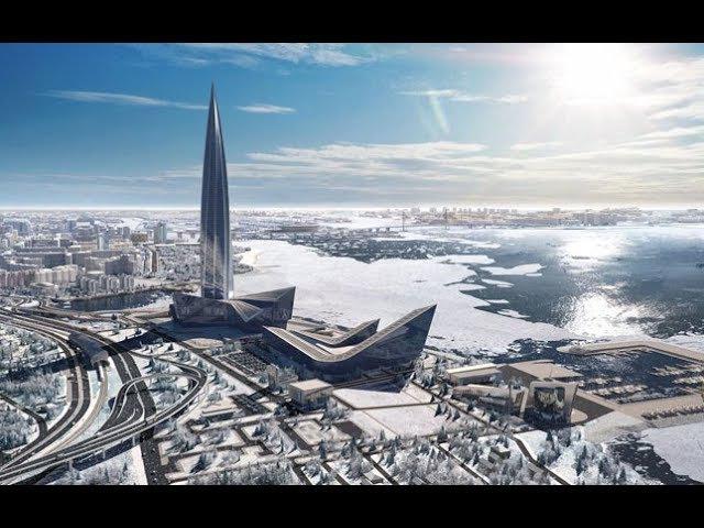 Лахта Центр самый высокий небоскреб Европы достиг проектной высоты смотреть онлайн без регистрации
