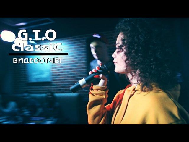 G.T.O. Classic (Видеоотчёт)