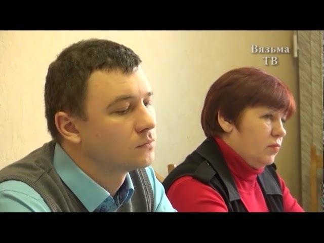 Отчет о работе отдела строительства и целевых программ заслушали вяземские районные депутаты