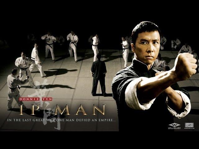 Ип Ман (2008) HD