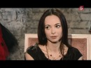 Личные вещи. Диана Вишнёва