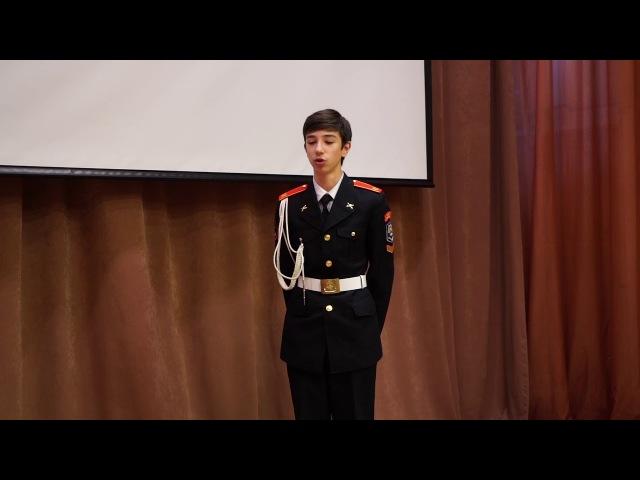 Алекперов Александр, 8 «П» класс. М.Волошин «Неопалимая купина»