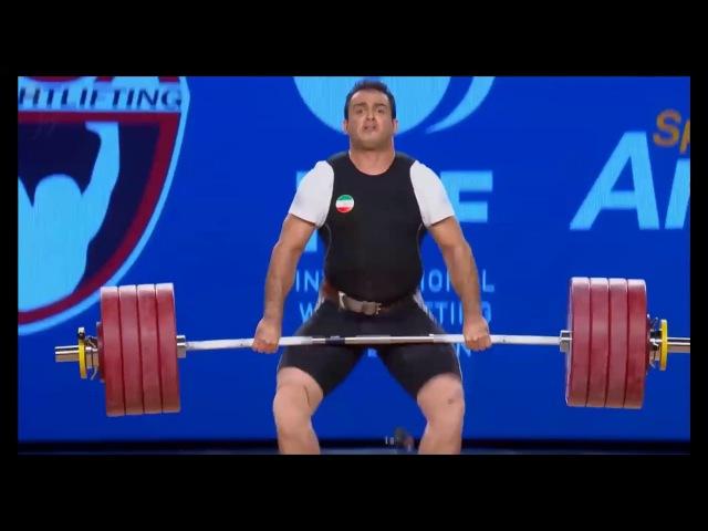 233 kg Clean Jerk WORLD RECORD - MORADI Sohrab IRI