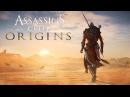 Assassins Creed Origins Загадка Папируса. Забытый Город. Балагре.