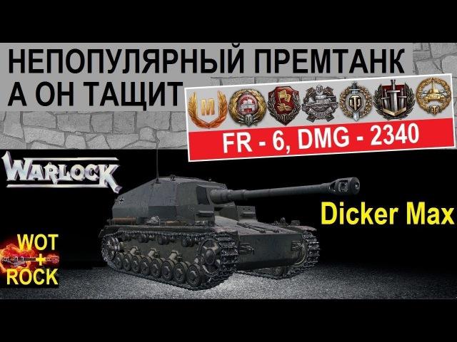Dicker Max -