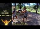 Как научиться бить комбинации ударов руками Развивающее боксерское упражнение