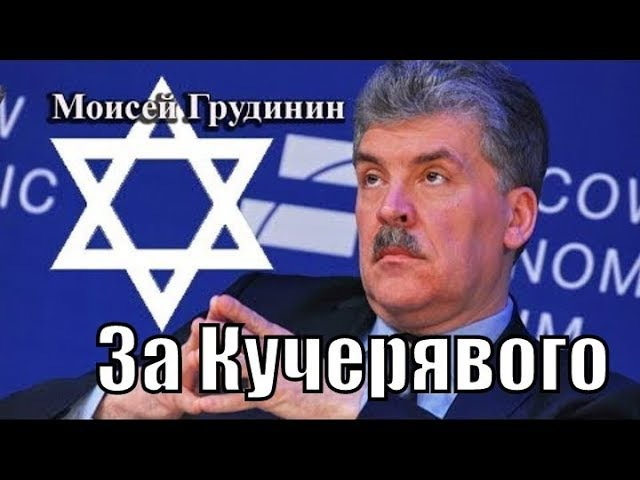 Ё- клубничка или Дранг на хостен в Ё- совхоз_За Кучерявого.