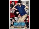 Король моды корейский фильм 2014 года озвучка на русском